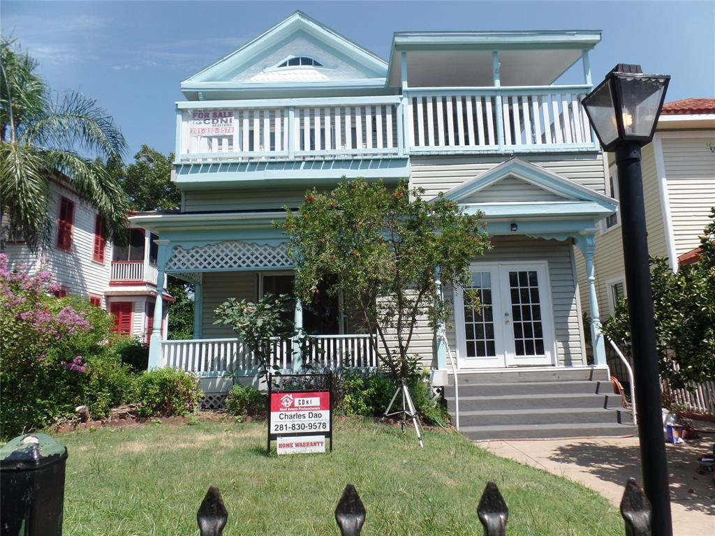3710 Ave O 1/2, Galveston, Galveston, Texas, United States 77550, 8 Bedrooms Bedrooms, ,5 BathroomsBathrooms,Rental,Exclusive agency to sell/lease,Ave O 1/2,18669951