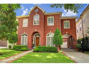 Houston Home at 3929 Amherst Street West University Place                           , TX                           , 77005-2831 For Sale