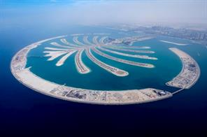Houston Home at 116 Palm Jumeirah 116 Other , 90101 For Sale