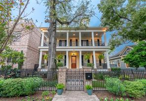 703 Columbia Street, Houston, TX 77007
