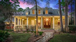 20 waterford lake, the woodlands, TX 77381