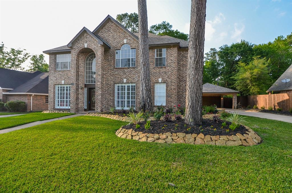 258 Wood Circle Lane, Houston, TX 77015