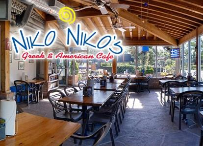 Niko Niko's, another very popular Greek food dining spot about a 10 minute walk from 2510 Mandell, located on Montrose Blvd.