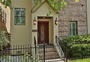 4043 Gramercy, Houston TX 77025