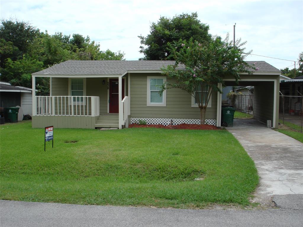238 Owens Street, Houston, TX 77029
